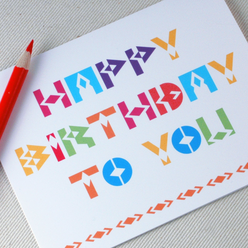 sweet-and-lovely-birthday-poems-to-send-to-your-boyfriend-on-his-birthday-1