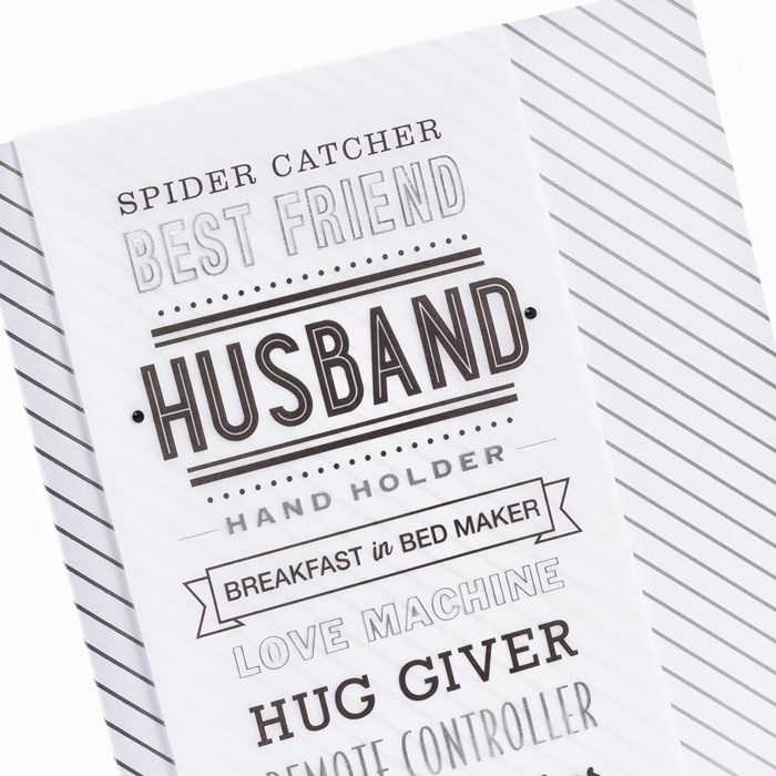 Beautiful and Impressive Birthday Cards to Send Your Wish to Husband 4