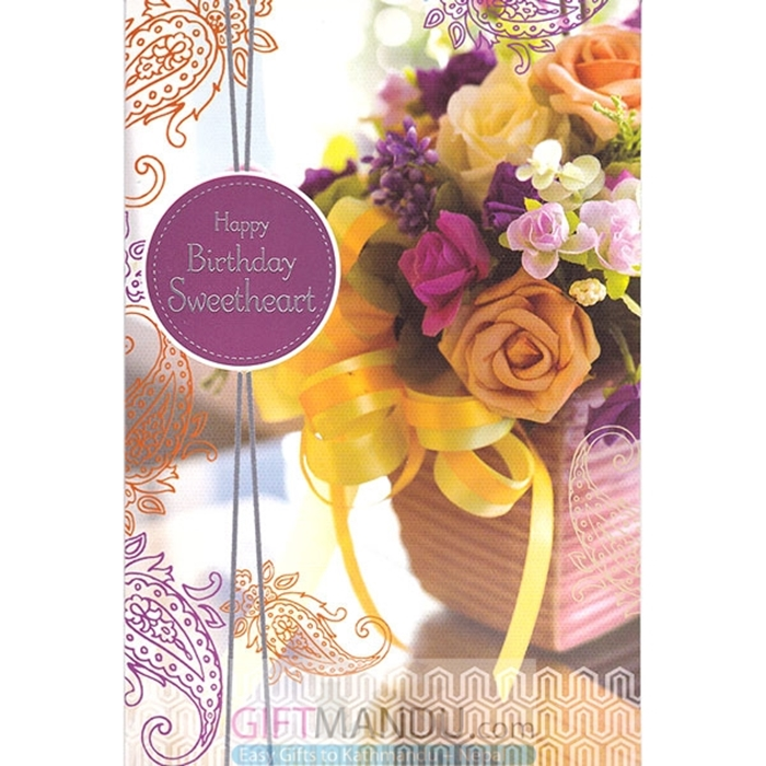 the most beautiful birthday cards to send to your sweetheart 4 - Send Birthday Card